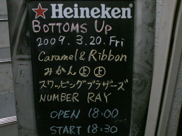 Bottoms Line、出演者2