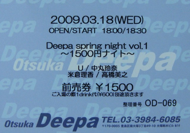 Deepa spring night vol.1、チケット