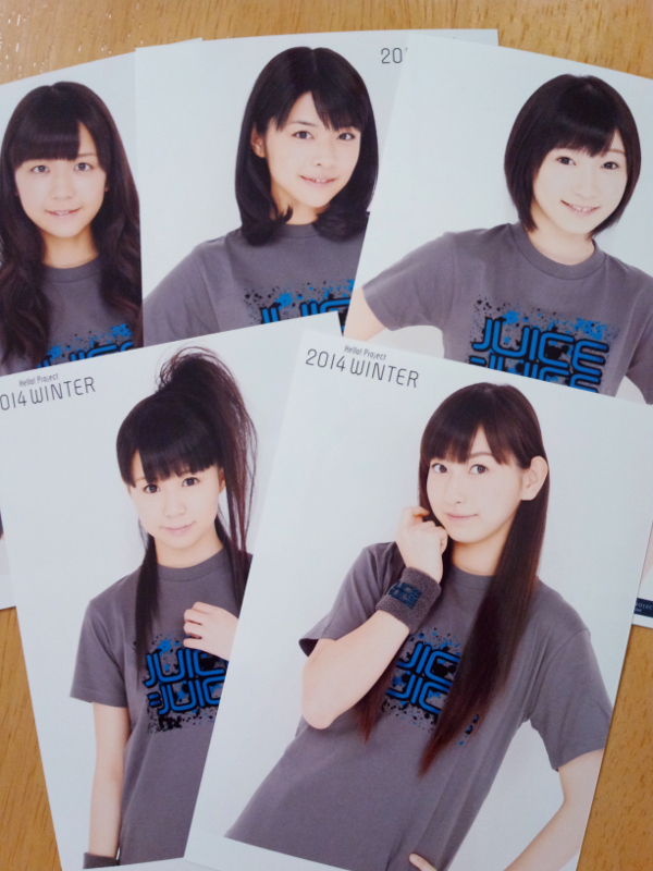 Hello! Project 2014 WINTER Juice=Juice Tシャツセット L判生写真