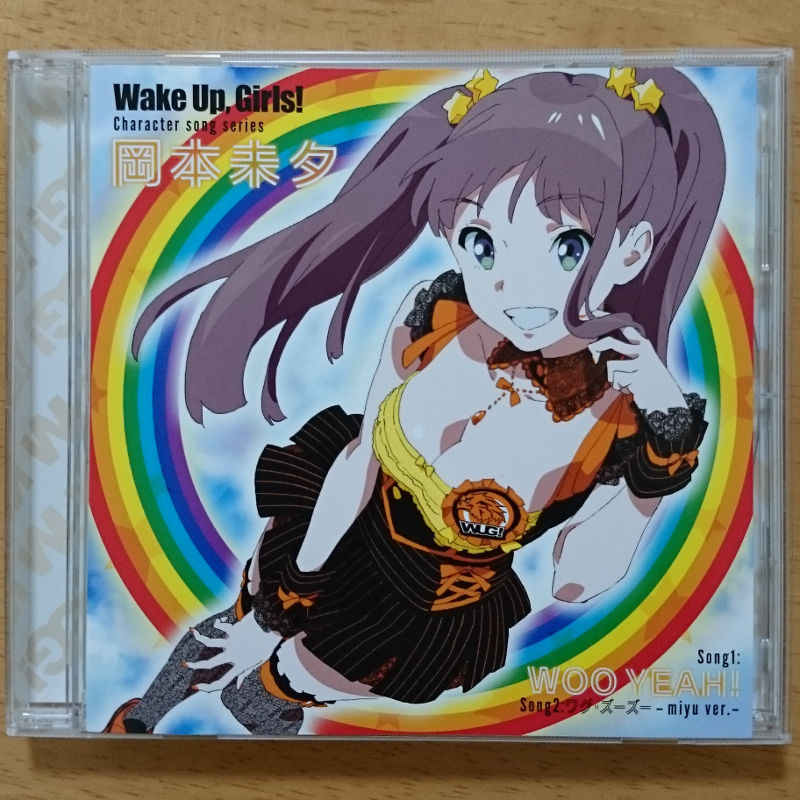 Wake Up, Girls! 岡本未夕
