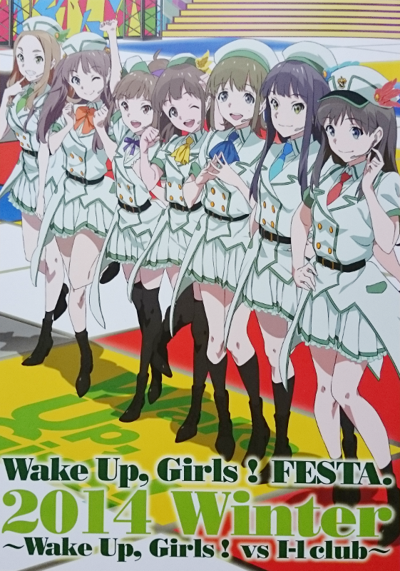 Wake Up, Girls! FESTA. パンフレット WUG