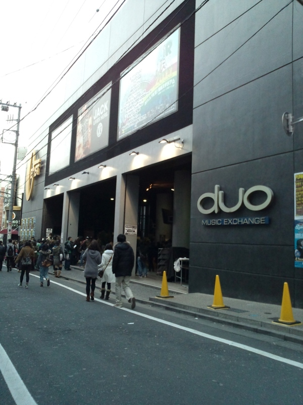 渋谷 duo MUSIC EXCHANGE