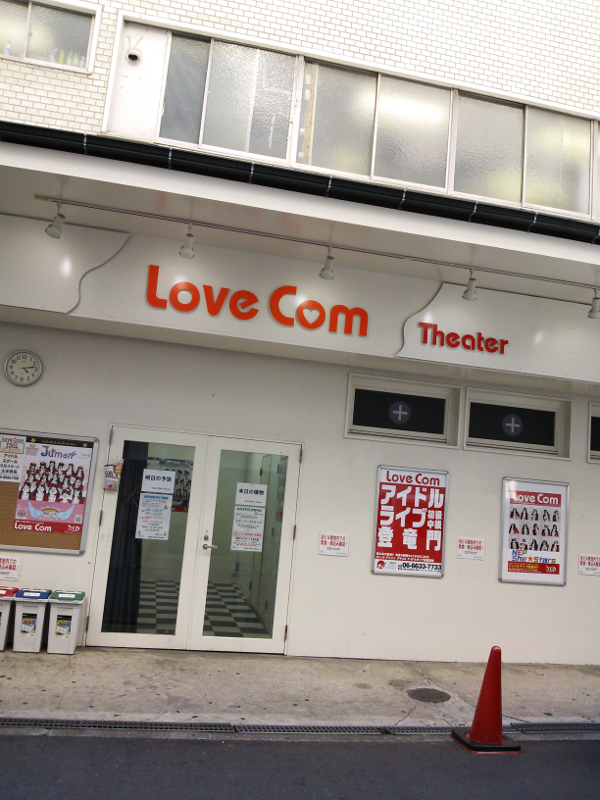LoveComTheater 概観
